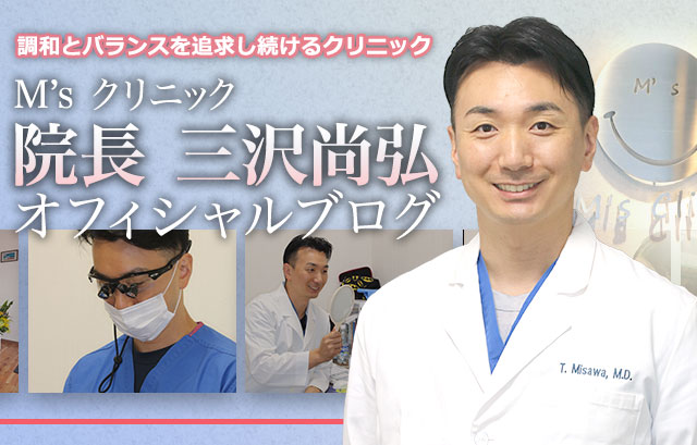 検索: ヒアルロン酸注射 | 若返りなど美容整形・美容外科ならエムズ皮フ科形成外科クリニック(横浜)