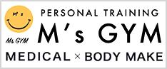 パーソナルトレイニング M's Gym
