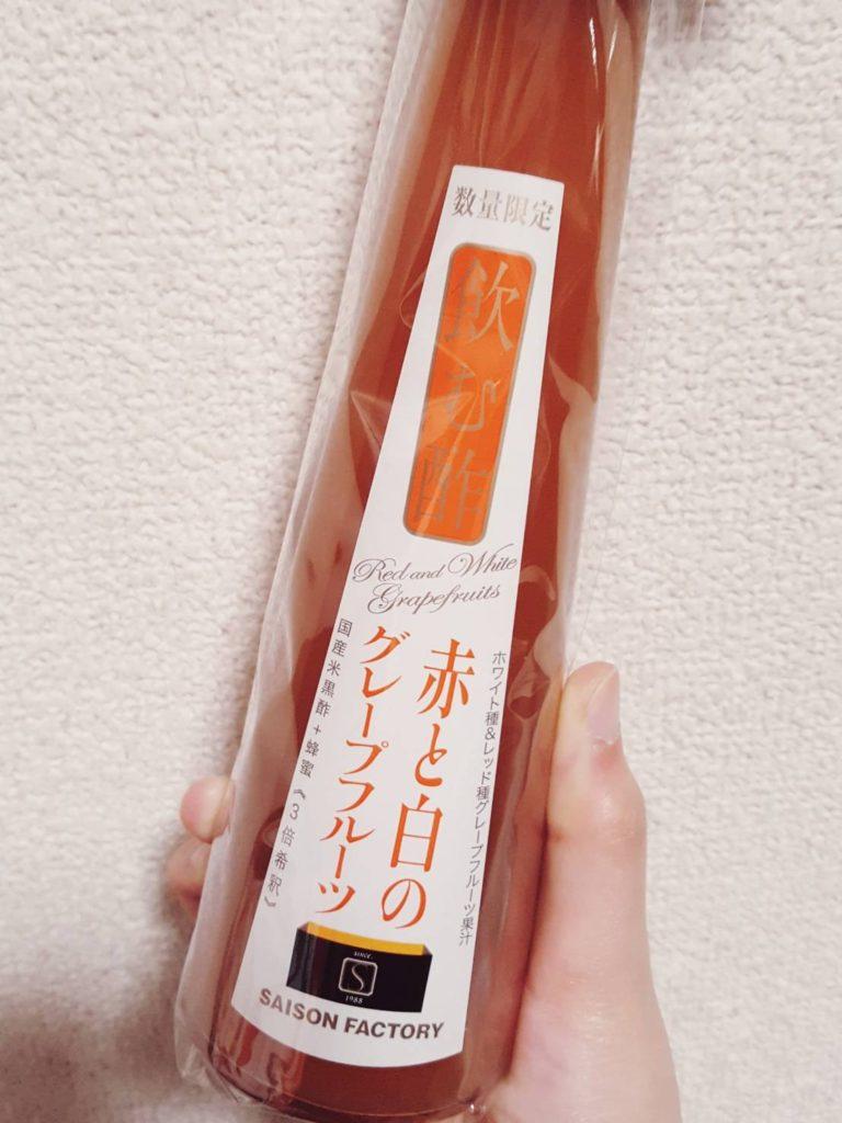 『飲む酢』