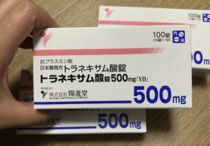 シミ/シナール/トラネキサム酸